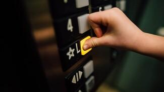 Воронежцы сообщили о падении лифта с пассажирами в 20-этажке в центре города