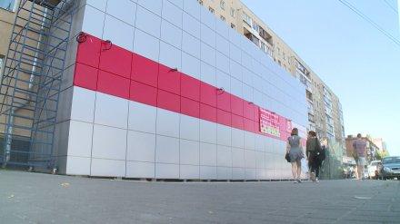 В районе под Воронежем решили сократить количество сетевых супермаркетов