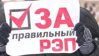 «Не нравится его образ». Кто и почему вышел на митинг против Элджея в Воронеже