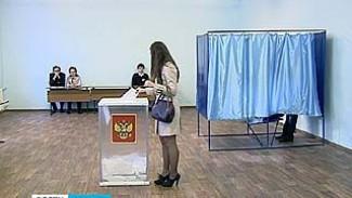 В единый день голосования в Воронеже состоялись и довыборы депутатов в областную думу