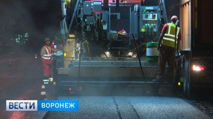 В Воронеже в 2018 году отремонтировали более 140 км дорог