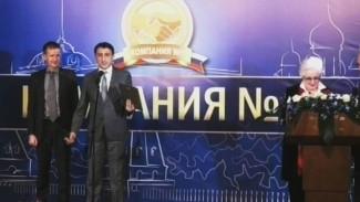 Воронежская компания стала одной из лучших в стране всего за три года