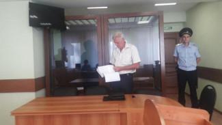 Экс-глава воронежского отдела СКР признал вину в получении полумиллионной взятки
