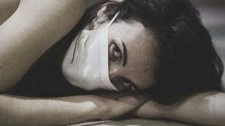 Психолог рассказала, как воронежцам победить эмоциональное истощение из-за самоизоляции