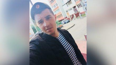 В Воронеже 22-летний парень оставил записку и исчез