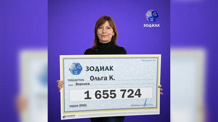 Бухгалтер из Воронежа доверилась гороскопу и стала миллионером