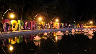 В Воронеже назвали даты проведения международного фестиваля «Город – Сад»