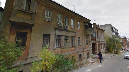 В Воронеже дом рядом с усадьбой Вартанова получил статус объекта культурного наследия