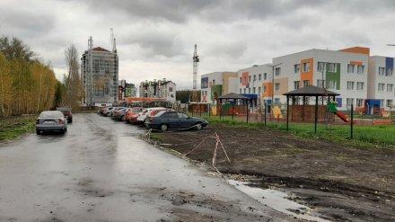Под Воронежем два детских сада закрыли из-за коммунальной аварии