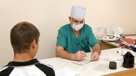 В Воронежской области врач вернёт 700 тыс. рублей подъёмных после отказа работать на селе