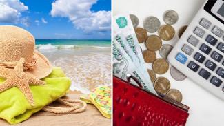 Плата за отдых и увеличение зарплат. Что изменится в жизни россиян с 1 мая