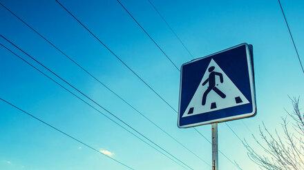 В Воронежской области автомобилист сбил 11-летнюю девочку на переходе