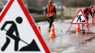 На трассе «Курск-Воронеж» на 11 дней ограничат движение при въезде в город