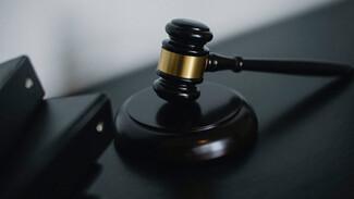 Директора школы в Воронежской области оштрафовали за несоблюдение антиковидных правил