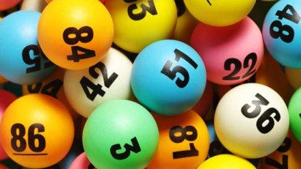 Трём жителям Воронежской области улыбнулась удача в лотерее