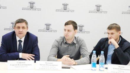 В Воронежском опорном вузе обсудили практику развития инклюзивного образования