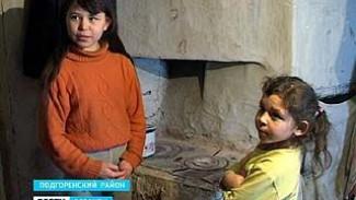 В Подгоренском районе мать оставила детей одних дома на трое суток