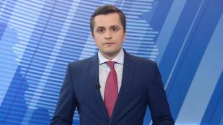 Итоговый выпуск «Вести Воронеж» 8.04.2019