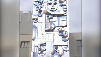 Первая в Воронеже виртуальная лепнина появилась на фасаде Дворца культуры