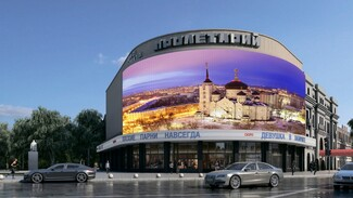 Урбанисты и архитекторы призвали мэра Воронежа отказаться от медифасада на «Пролетарии»