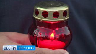 Воронежцы почтут память расстрелянных в Песчаном логу мирных жителей