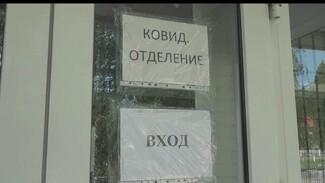 Воронежские власти попросили медиков-пенсионеров вернуться к работе ради борьбы с ковидом
