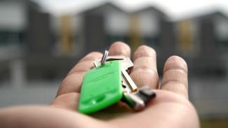 Воронежцы получат 6 млрд рублей на льготную ипотеку