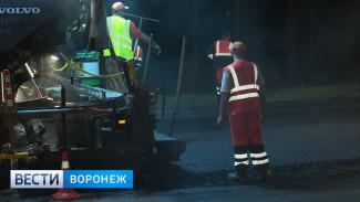 Масштабный ремонт дорог стартует в Воронеже 14 апреля