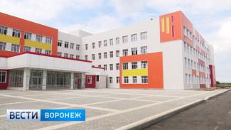Современная школа на 1200 мест откроется в Шилово уже 1 сентября