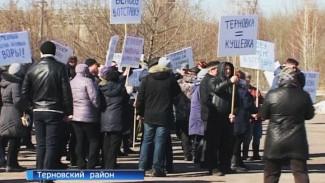 Жители Терновки публично обвинили главу района в коррупции и требуют её отставки
