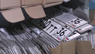 Одинаковые буквы и цифры. Как воронежцам законно получить красивый автомобильный номер