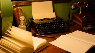 Воронежские филологи объяснили значение слова «амбидекстрия»