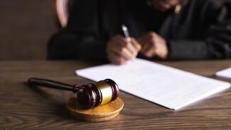 Воронежец пойдёт под суд за изнасилование и убийство знакомой спустя 12 лет