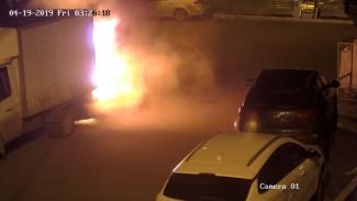 Видео с поджигателем авто в воронежском дворе стало поводом для уголовного дела