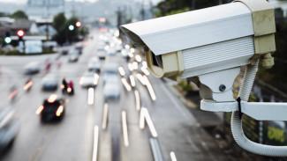 Сеть дорожных камер в Воронежской области усовершенствуют за 400 млн рублей