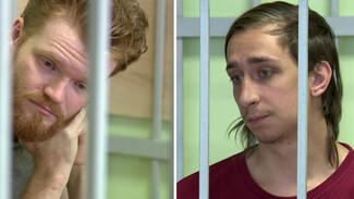 Растворивших профессора в кислоте аспиранта и его друга оставили в воронежском СИЗО