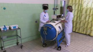 Воронежские врачи показали, как в «красной зоне» лечат пациентов с COVID-19 с помощью барокамеры
