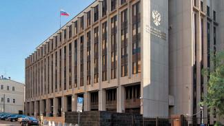 Александр Гусев назвал имена трёх возможных сенаторов от Воронежской области