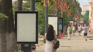 Пострадавших от коронавируса воронежских рекламщиков поддержат льготами