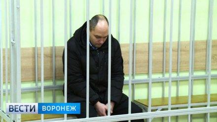 В Воронеже раскаявшийся дорожник получил реальный срок за взятку в полмиллиона рублей