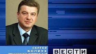 Новый мэр Воронежа официально вступает в должность