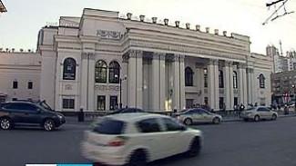 Театр драмы имени Кольцова официально открыт