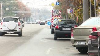 В Воронеже с улицы Плехановской уберут платные парковки и одну остановку