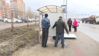 В Коминтерновском районе Воронежа остановки защитят от вандалов
