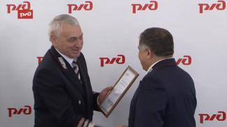 ЮВЖД стала серебряным призёром сетевого соревнования за 3 квартал 2018 года