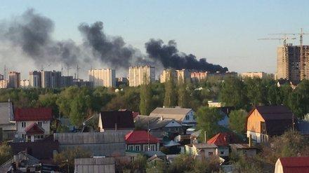 Воронежцев напугал чёрный дым пожара на Левом берегу