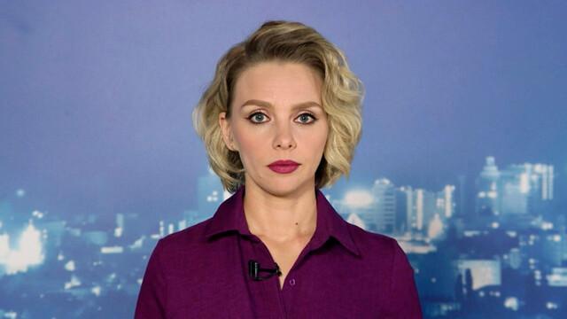 Итоговый выпуск «Вести Воронеж» 22.09.2021