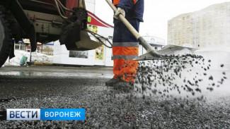 В Воронеже начался масштабный ремонт дорог