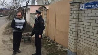 В полиции рассказали, как будут проверять соблюдение воронежцами режима самоизоляции