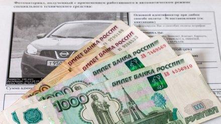 Минюст пересмотрит завышенные размеры штрафов за нарушения ПДД